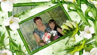 Нашей бабушке на юбилей 60 лет!