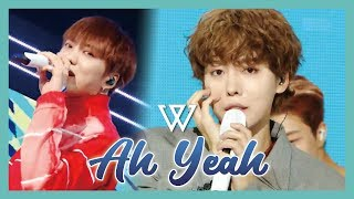[HOT] WINNER - AH YEAH , 위너 - 아예 Show Music core 20190601