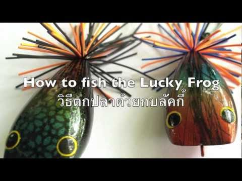 How to fish with a Thai Jump Frog
