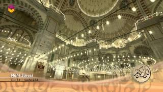Mukabele Osman Şahin 14.Cüz - TRT DİYANET 2017 Video