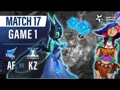 킹존 드래곤X!! 삥껼깡화!!! | 아프리카 vs 킹존 H/L 06.15 | 2019 LCK 서머