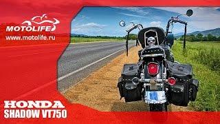 Honda SHADOW VT750 (23.07.2014)(Поистине брутальный байк. Сосчитать все черепа на нем просто нереально. Это просто колесница смерти! И о..., 2014-07-23T02:17:03.000Z)