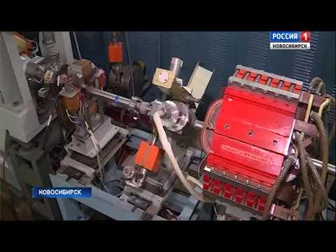 В Новосибирске обсудили проект «Академгородок 2.0»