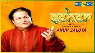 Rudra Nath Mandir, U...