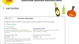 Магазины, торгующие бутилированным алкоголем (Крепкий алкоголь, пиво)