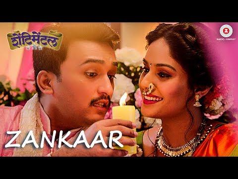 Zankaar | Shentimental | Ashok Saraf, Vikas Patil & Pallavi Patil | Avadhoot Gupte & Bela Shende
