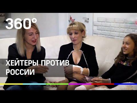 Хейтеры vs девочка Россия: семью из Подмосковья критикуют за необычное имя для дочки
