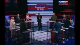 'Воскресный вечер' с Владимиром Соловьёвым 25 05 2014 © ВГТРК