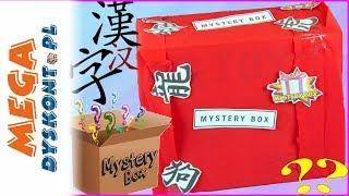 Mystery Box z Chin  Chińskie zabawki  unboxing