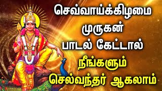 TUESDAY POWERFUL MURUGAN SPECIAL SONGS | Murugan Bhakti Padalgal | Best Tamil Devotional Songs
