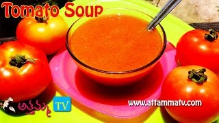 Healthy and Tasty Homemade Tomato Soup (టమాటా సూప్) In Telugu  .:: by Attamma TV ::.