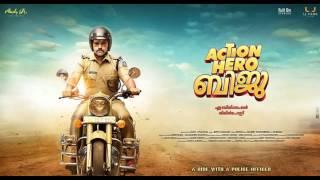 Pookkal Panineer (Action Hero Biju)-Karaoke(Anand)