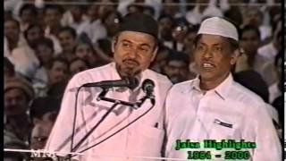 Documentary about Jalsa Salana Germany 1984 to 1999 (Part 2)