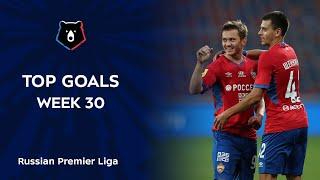 Top Goals Week 30 RPL 2019 20