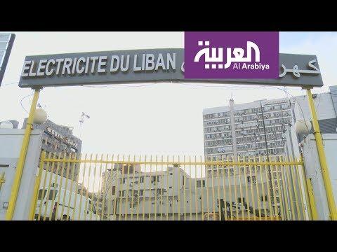استجابة خجولة لدعوات الإضراب في لبنان  - 19:53-2019 / 1 / 4