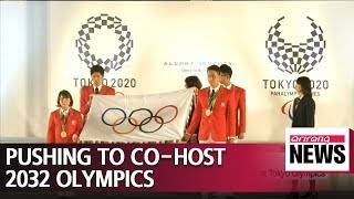 Two Koreas to co-host meeting with IOC next Feb. to discuss 2032 Olympics joint bid