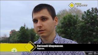 Сюжет о взятке в Воронеже на НТВ. Передача