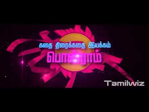 Varutha padatha Valibar Sangam Official Trailer TAMILWIZ Travel Video