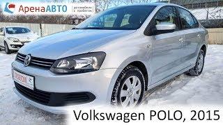 Volkswagen POLO V, 2015