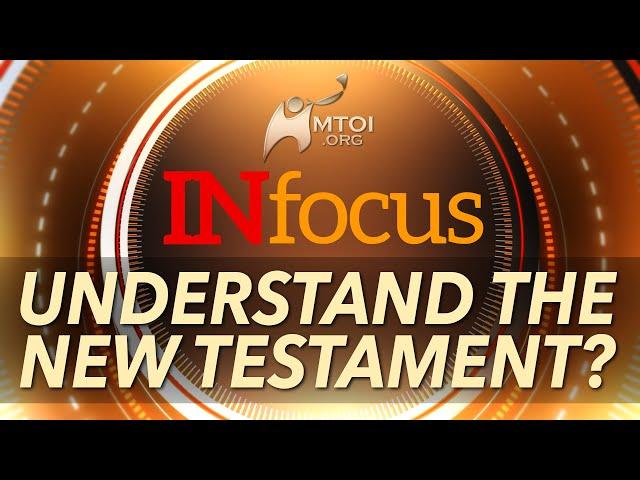 INFOCUS: Understand the New Testament?