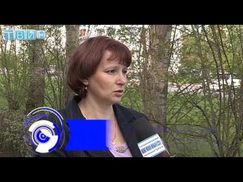 Новости ТВИН 19.05.2017