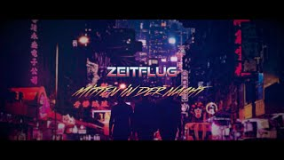 Zeitflug - Mitten in der Nacht (Lyrics Video)