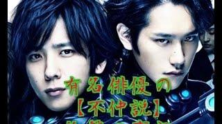 【GANTZ】で共演したあの有名な二人・・・二宮和也と松山ケンイチに、こ...