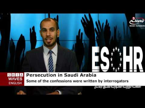 Critical situation of Shiite Muslims in Saudi Arabia as nine minors at risk of execution .2016/07/28