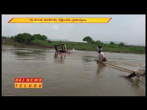 వాగులో చిక్కుకున్న ట్రాక్టర్ | Tractor Stuck in Canal | Jayashankar Bhupalpally District | Raj News