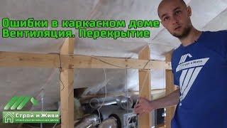 видео Проектирование фундаментов зданий и сооружений в Санкт-Петербурге