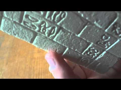 Itar's Workshop Egyptian Tomb