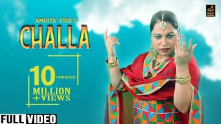 Challa | Amrita Virk | Full Video | New Punjabi Song 2019 | Stair Records