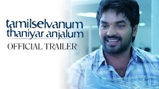 Tamilselvanum Thaniyar Anjalum - Official Trailer | Jai, Santhanam, Yami Gautam