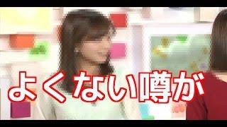"""フジテレビアナウンサーの堤礼実(23)は""""ポスト・カトパン""""の呼び声が..."""