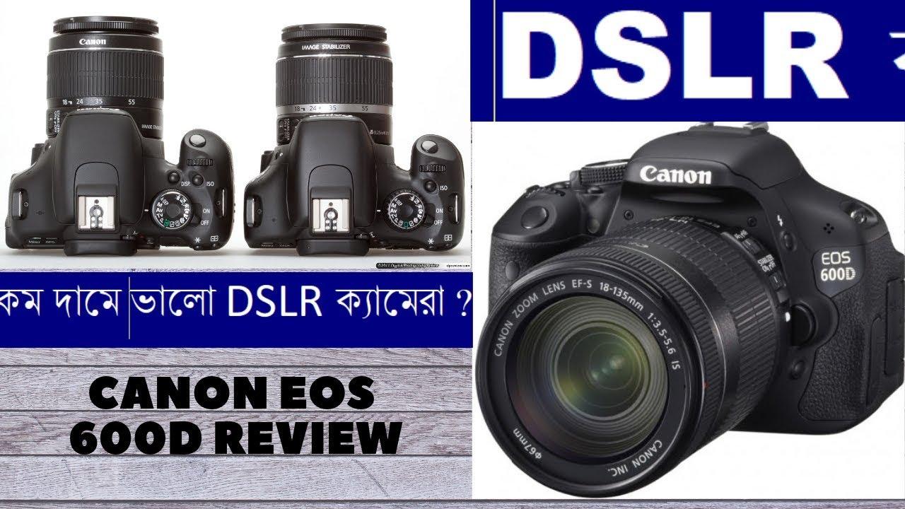 canon dslr 600d price in bangladesh & Unboxing 2018 📷 BipulTechBD