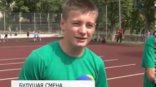 В Белгороде воспитанники военно-патриотических клубов состязались в силе и ловкости
