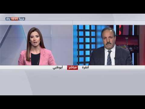 الرئاسة التركية: قوات موالية للنظام السوري تراجعت عن دخول عفرين  - نشر قبل 3 ساعة