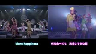 Berryz工房×℃-ute 『超HAPPY SONG』 (Double Screen Live Ver.) Music L/R