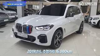 2019 BMW X5 xDrive 30d M 스포츠 퍼…