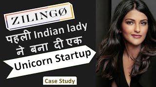 Zilingo Ankiti bose|Business Model|Success story|Hindi