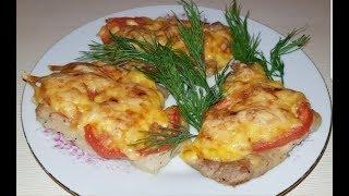 Нежные отбивные с помидорами под сыром/ свинина с помидорами в духовке