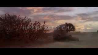 «Танцующий в пустыне»   режиссер Ричард Рэймонд