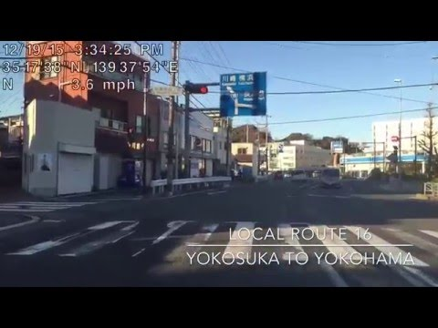 Japan: Driving -- Yokosuka to Yokohama (Port Terminal) - 19Dec15