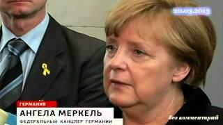 видео Кипрские оффшорные компании