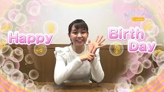 Juice=Juice高木紗友希19歳の記念すべきバースデーDVDが発売! バースデ...