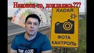 Дорожный сбор в Беларуси-4. Наконец-то дождались???