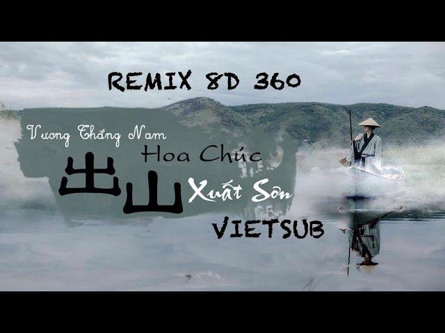 XUẤT SƠN (出山) Vietsub - REMIX 8D 360 | HY STUDIO EDM8D.COM