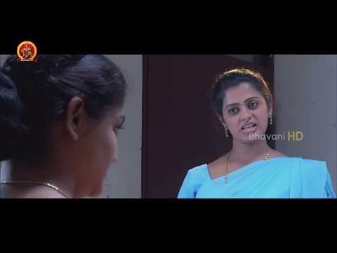 Second Key Movie Part 8 || Mohan Raj | Varsha | Rithu Rai | Vasavi thumbnail