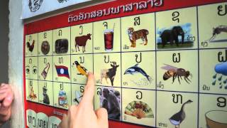 Reading Lao alphabet and numbers