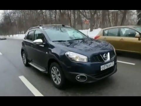 Nissan Qashqai Вторые Руки